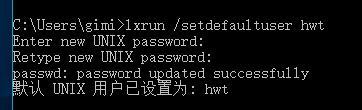 《WIN10技巧之bash安装(伪UBUNTU系统)》