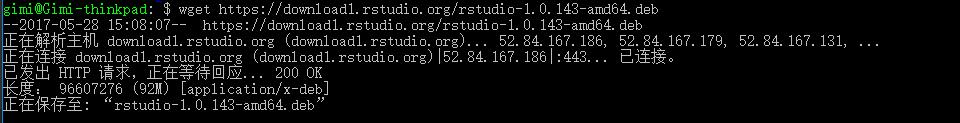 《R技巧之linux下的部署方法》